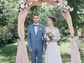 Сергей и Анастасия_роспись-183